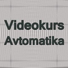 Videokurs-Avtomatika