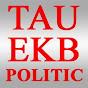 tauekb-politic