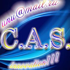Канал CAS