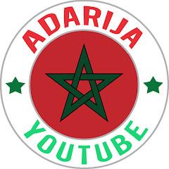 Adarija