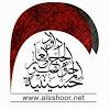 حسينية داوود العاشور
