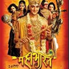 Mahabharat 2013
