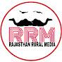 Rajasthan Rural Media
