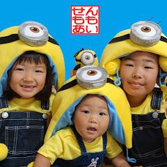 せんももあいしーCh Sen, Momo, Ai & Shii YouTube channel avatar
