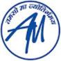 Adhyayan Mantra