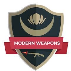 আধুনিক সমরাস্ত্র – Modern Weapons