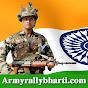 Army Rally Bharti