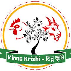 Vinno Krishi - ভিন্ন কৃষি