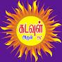 Kadavul Arul TV