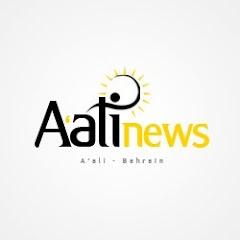 AaliNews Bahrain