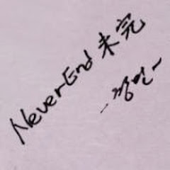 Neverend1988218