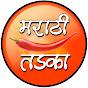 Marathi Tadka