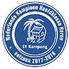 KampongTV