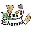 KIBA channel きばちゃんねる ユーチューバー
