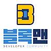 말랑카우TV - Blockchain Community