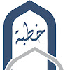 Khutbah TV
