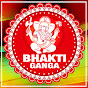 TNDM BHAKTI
