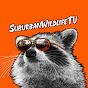 SuburbanWildlifeTV