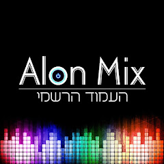 Alon Mix Offical