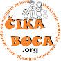 CikaBoca4deca