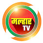 MALHAR TV NEWS