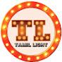 Trichy Ramesh Fans Club