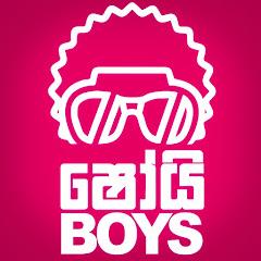Shoi Boys