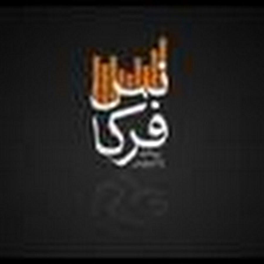 Iranproud Iranian Movie – Daily Motivational Quotes