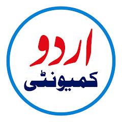 Urdu Community