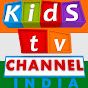 Kids Tv Channel India -