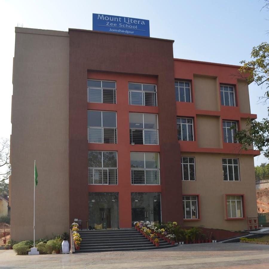 Mount Litera Zee School Jamshedpur Youtube