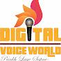Digital Voice  World