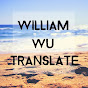 William Wu