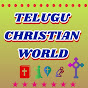 Telugu Christian World