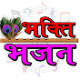 Sanjivani Music Bhakti