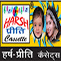 Harsh preeti Cassettes