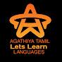 Agathiya Tamil &