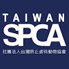 SPCA Taiwan
