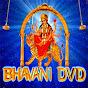 Bhavani Cinema