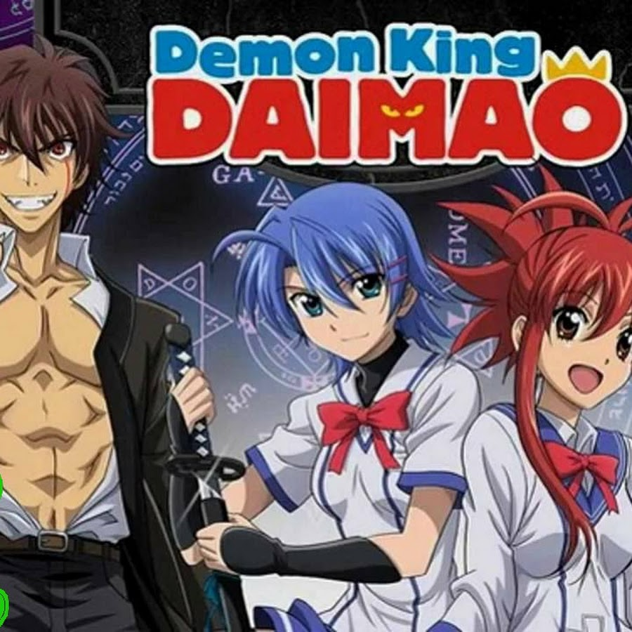 ANIME Demon King Daimao Episode 1 English Dub