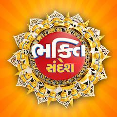 Sandesh News Live