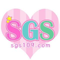 SGS CHANNEL