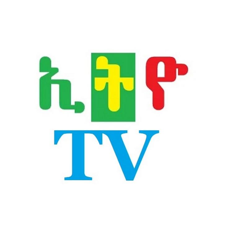 EthioTV