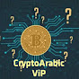 Arab GSM Pro