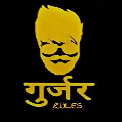 GURJAR RULES