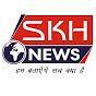 Skh NEWS