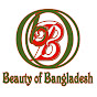 Beauty of Bangladesh