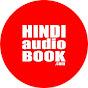 Hindi Audio Book