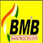 BHARAT MUSIC BHOJPURI