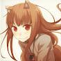 Holo, Wise Wolf of Yoitsu